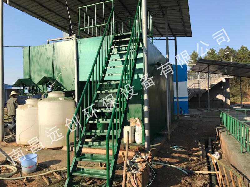 宜春济民可信药业一体化污水处理设备
