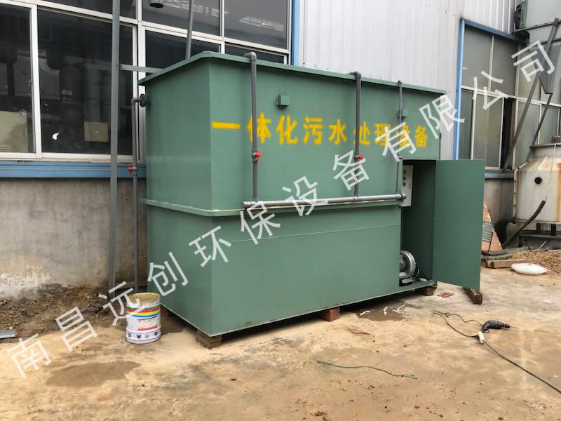 汽车内饰厂一体化污水处理设备