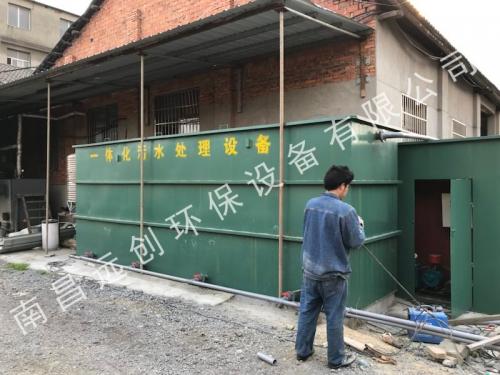 八一乡酱菜厂一体化污水处理设备