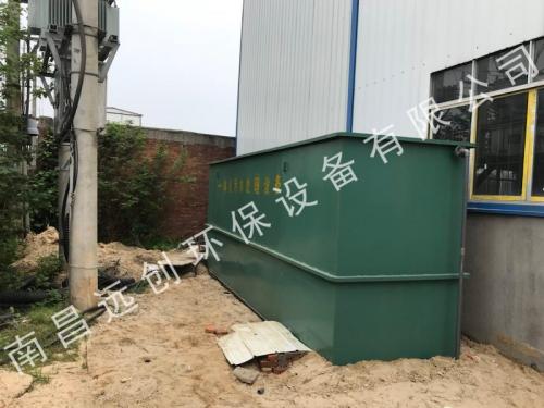 江西华源电气科技有限公司一体化污水处理设备