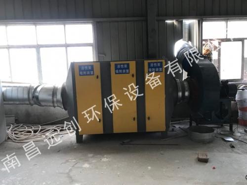 鑫尼欧办公家具厂布袋除尘器➕活性炭吸附装置