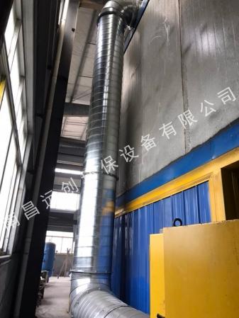 江西宝昌电气雷火电竞appios有限公司废气治理