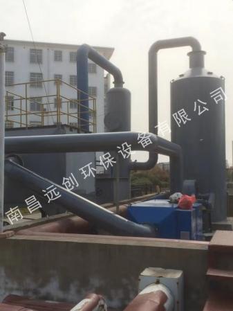 九江沥青厂废气治理ic➕uv光解