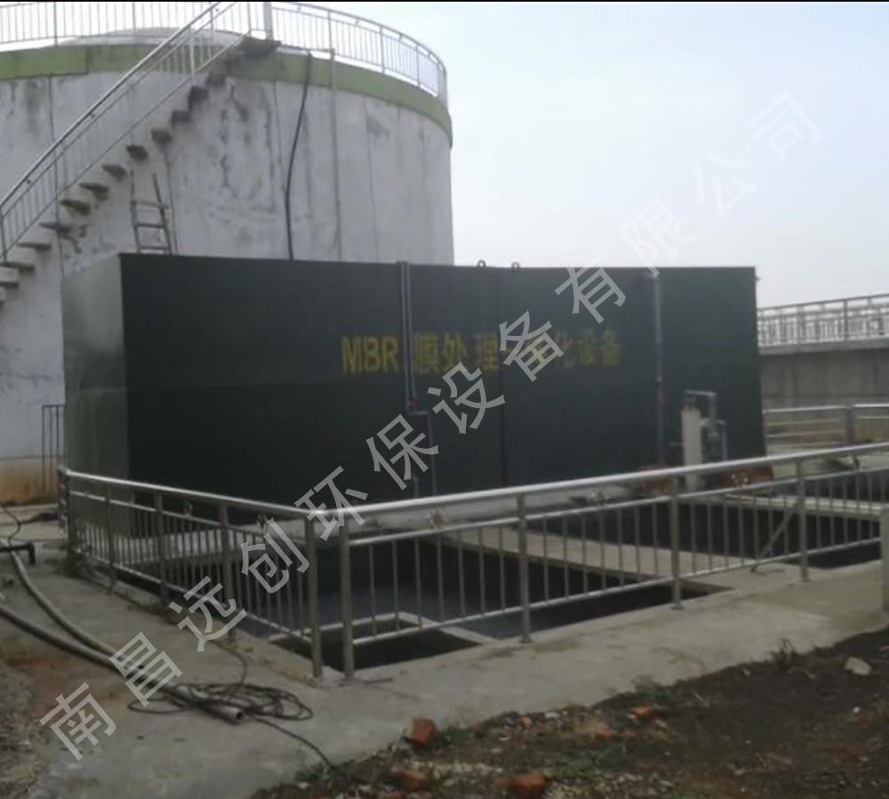 MBR膜技术反应器