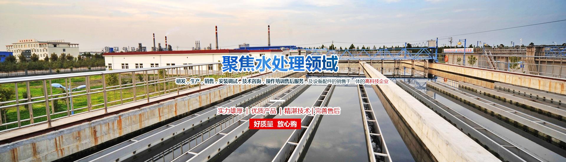 江西污水处理设备
